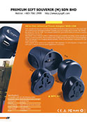 Universal Adapter Catalog