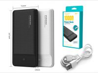 Pineng Powerbank (10,000mAh) PN936