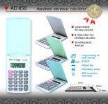 Calculator AD-858