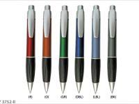 Plastic Pen Y3752-ii