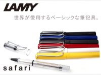 <p>LAMY Safari Rollerball Pen LAMY safari designed for young executive, with bold, special design characteristic, unique individual pen, fully demonstrated the courage and vitality of young people. […]</p>
