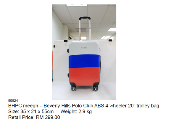 Beverly Hills Polo Club ABS 4 Wheeler 20inch Trolley Bag