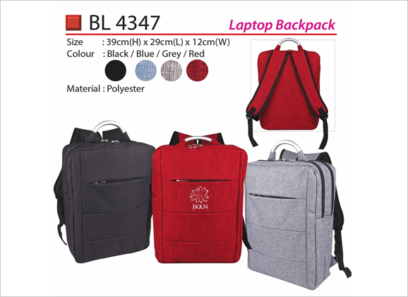 Laptop Backpack BL4347