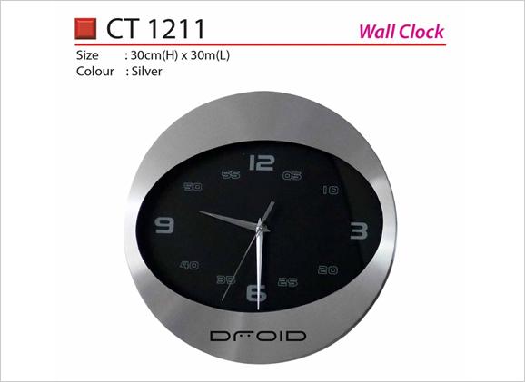 Wall Clock CT1211
