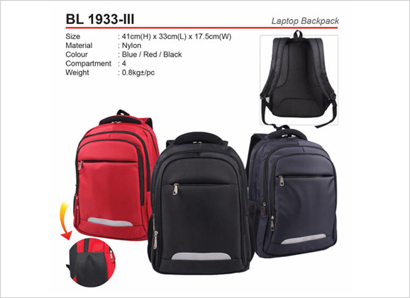 Laptop Backpack BL1933-iii
