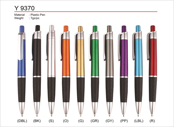 Plastic Ball Pen Y9370