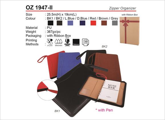 Zipper Organizer OZ1947ii