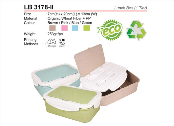 Lunch Box LB3178ii