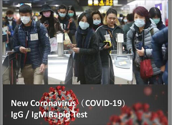 WUHAN Covid19 Rapid Test Kit Realy Tech 15 mins
