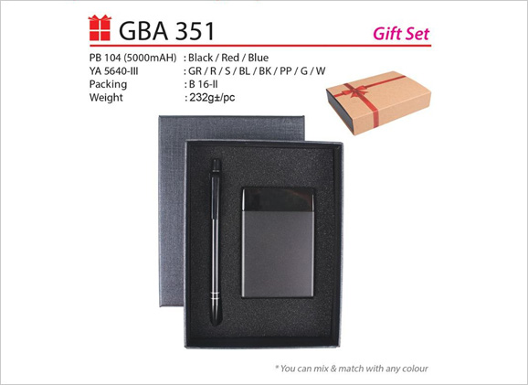 Gift Set with Powerbank and Pen - GBA351