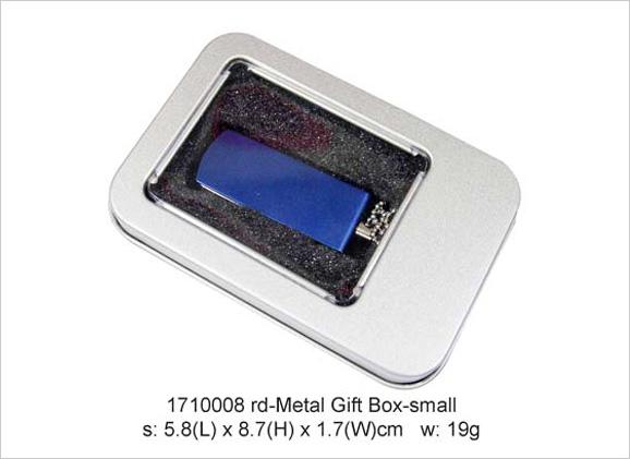 USB Flash Drive Metal Gift Box (Small)