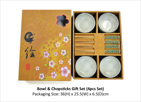 Bowl & Chopsticks Gift Set (4pcs)