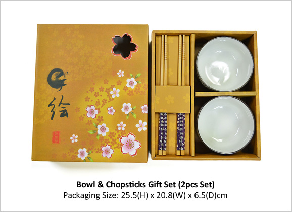 Bowl & Chopsticks Gift Set (2pcs)