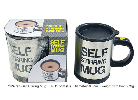 Self Stirring Mug 7124