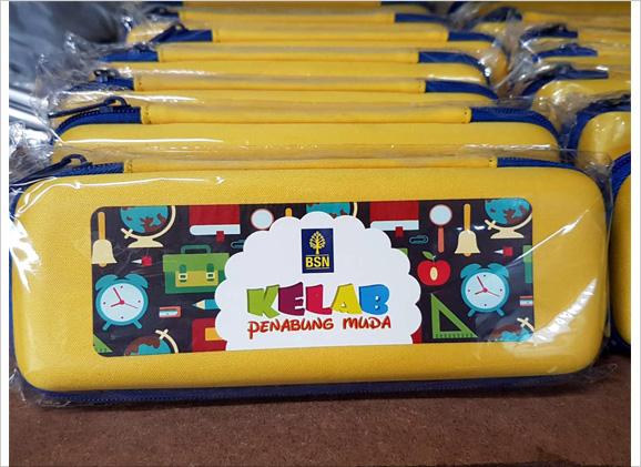 BSN Pencil Box Set