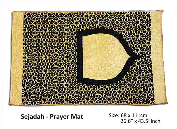 Muslim Prayer Mat islamic prayer mat designs