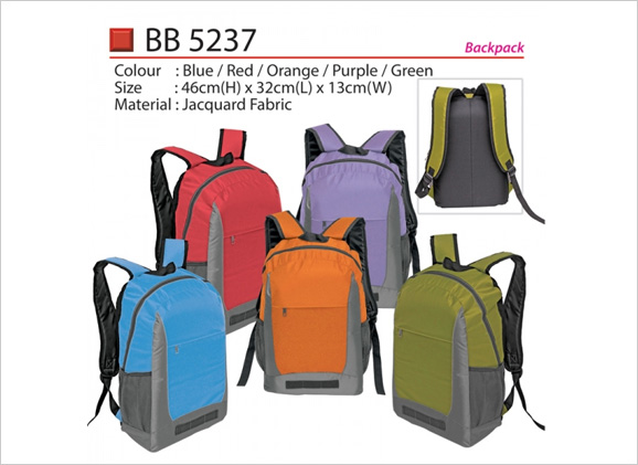 Backpack BB5237