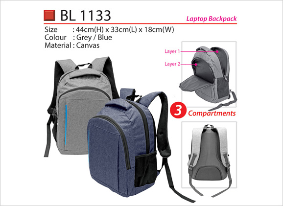 Laptop Backpack BL1133
