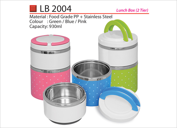 Lunch Box (2 Tier) LB2004