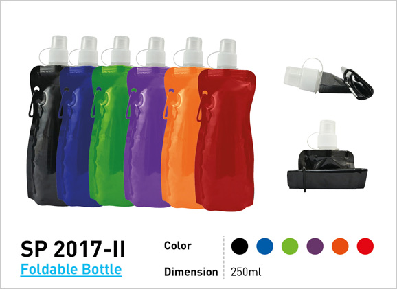 Foldable Bottle SP2017ii