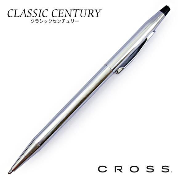 Cross Classic Century Ball Pen