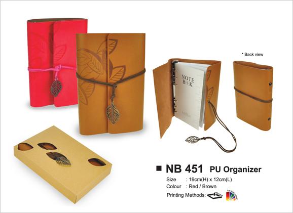 NB451 PU Organizer