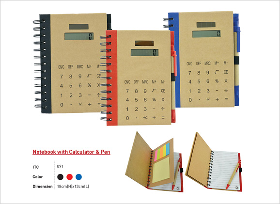 Notebook with Calculator & Pen NB6638