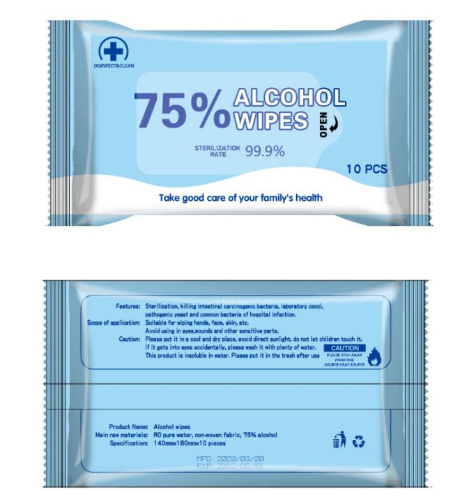 Alcohol Wipes Packing