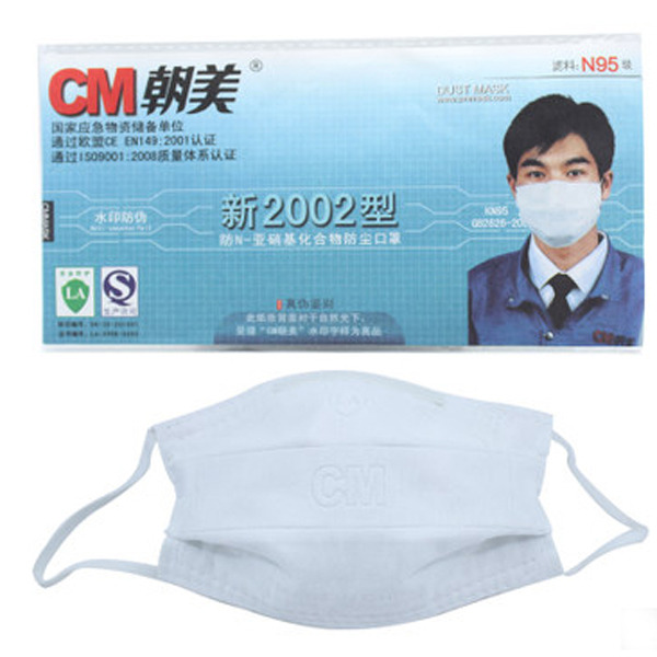 chaomei surgical face masks